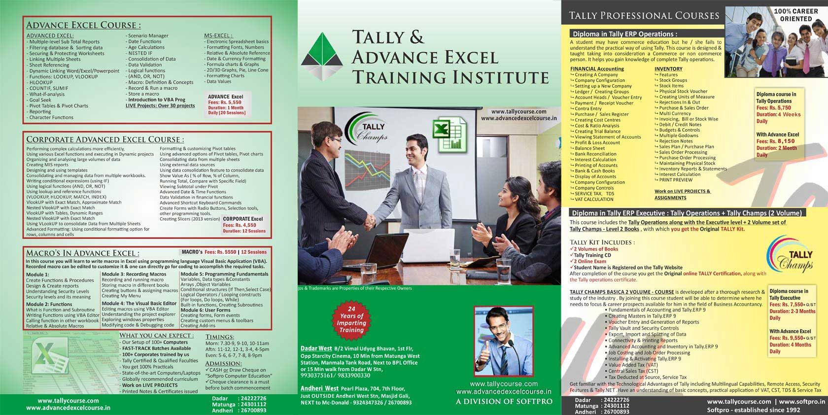 Ms office course advance excel courses training in mumbai download brochure 1betcityfo Gallery